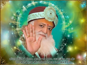 1058_THOUGHTS AND QUOTES GIVEN BY PUJYA ASHARAM JI BAPU