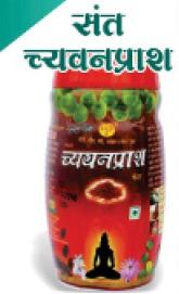 chvanprash